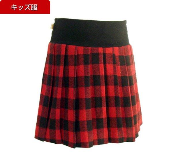 画像1: プリーツスカート (1)