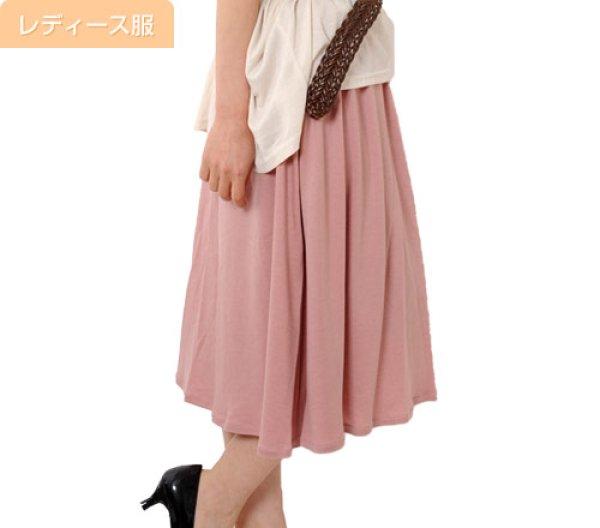 画像1: フレアスカート(50cm/60cm/75cm/90cm)4丈セット  (1)