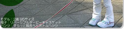2007 Spring vol.10