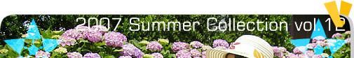 2007 Summer vol.12