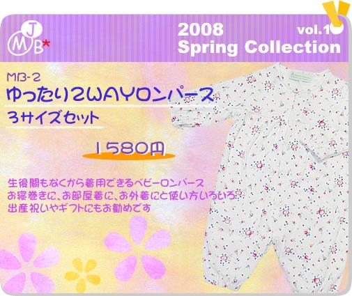 2008 Spring vol.19