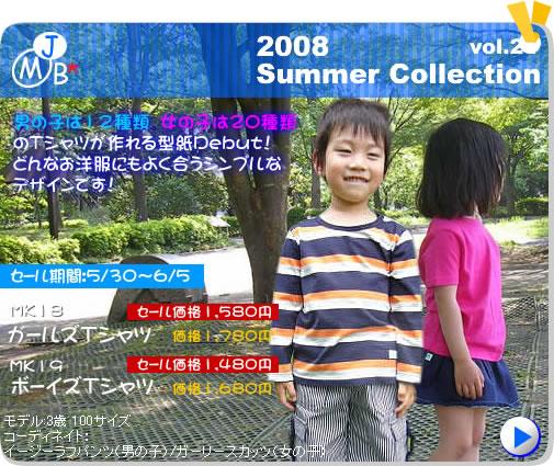 2008 Summer vol.24
