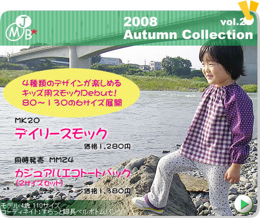 2008 Autumn vol.26