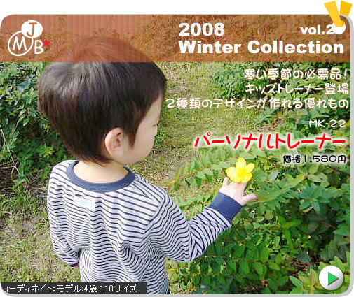 2008 Winter vol.27