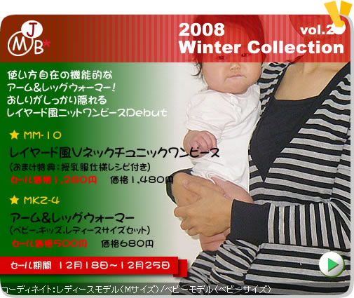 2008 Winter vol.28