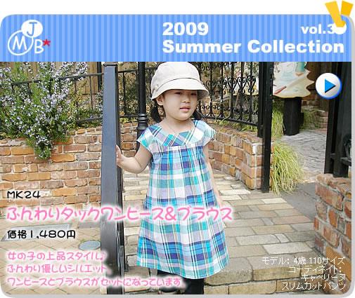 2009 Summer vol.37