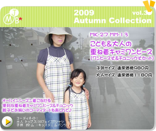 2009 Autumn vol.38