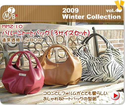 2009 Winter vol.41