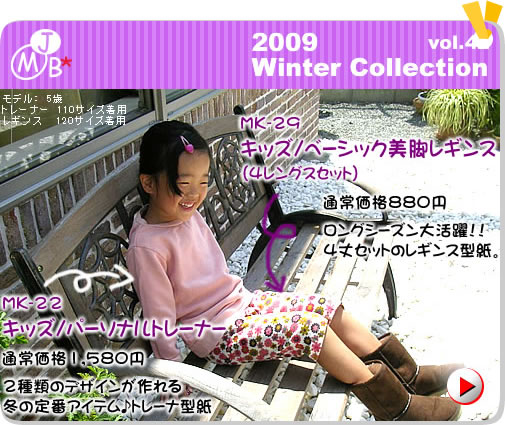 2009 Winter vol.42