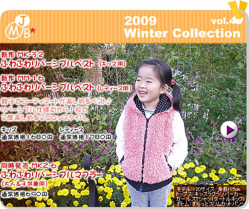 2009 Winter vol.43