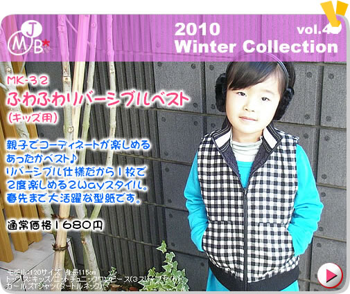 2009 Winter vol.44