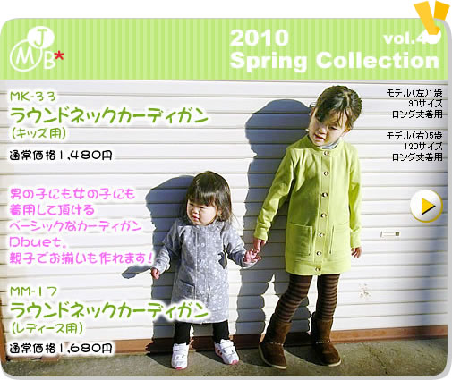 2009 Spring vol.45