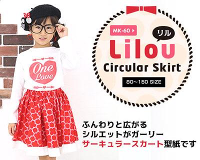 Lilou(リル)裾切り替えサーキュラースカート