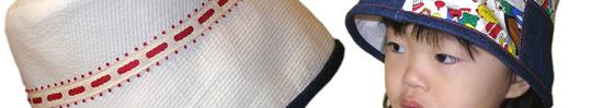 チューリップクラッシャーハット Bパターン