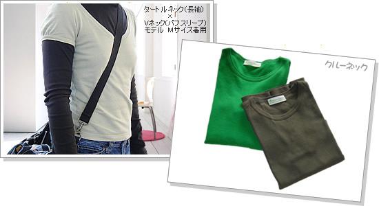 20フェイスTシャツ