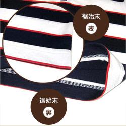 胸元のミニポケットと裾始末