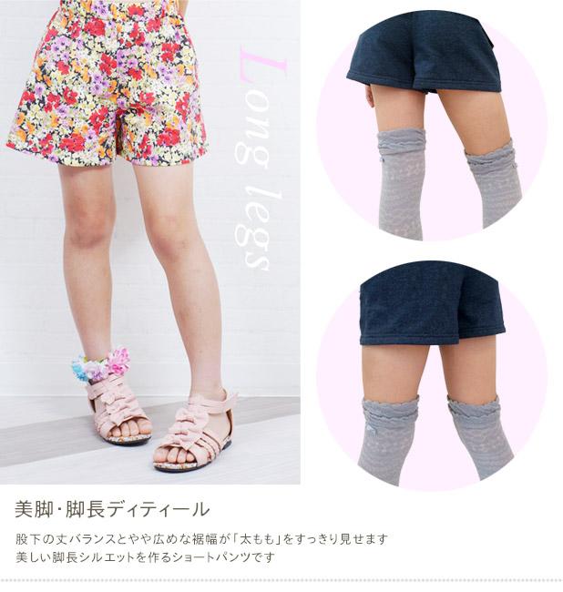 袖股下の丈バランスとやや広めな裾幅が「太もも」をすっきり見せます。 美しい脚長シルエットを作るショートパンツです。