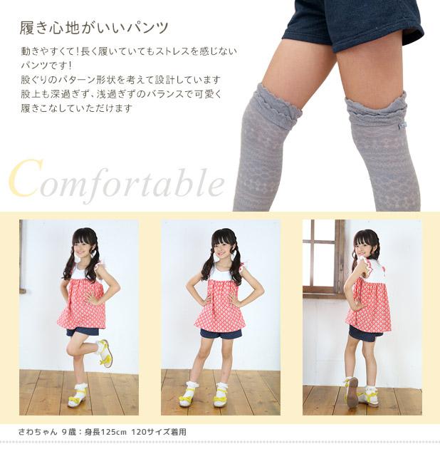 動きやすくて!長く履いていてもストレスを感じないパンツです! 股ぐりのパターン形状を考えて設計しています。 股上も深過ぎず、浅過ぎずのバランスで可愛く履きこなしていただけます。