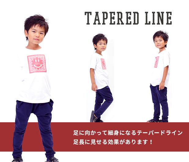 足に向かって細身になるテーパードライン 足長に見せる効果があります!
