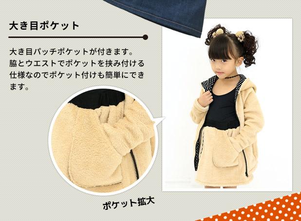 大き目ポケット大き目パッチポケットが付きます。脇とウエストでポケットを挟み付ける仕様なので ポケット付けも簡単にできます。
