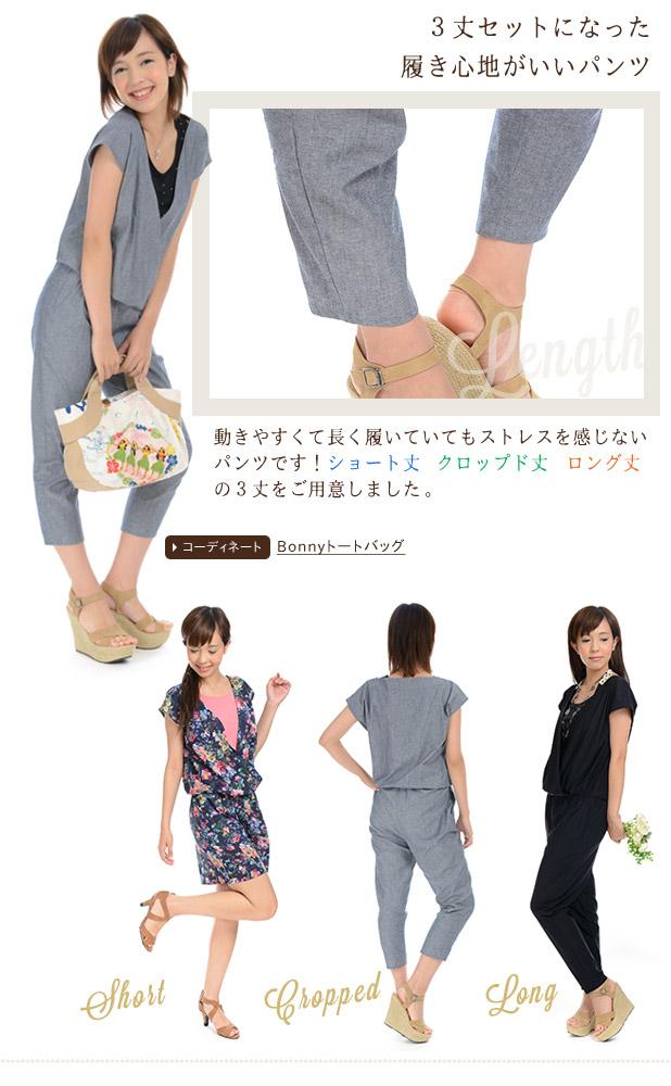 動きやすくて!長く履いていてもストレスを感じないパンツです!ショート丈 クロップド丈 ロング丈の3丈をご用意しました。