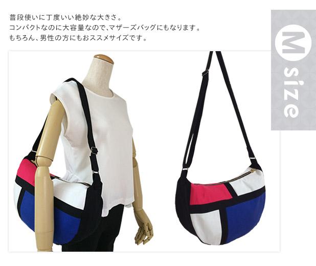 Mサイズ 普段使いに丁度いい絶妙な大きさ。コンパクトなのに大容量なので、マザーズバッグにもなります。もちろん、男性の方にもおススメサイズです。