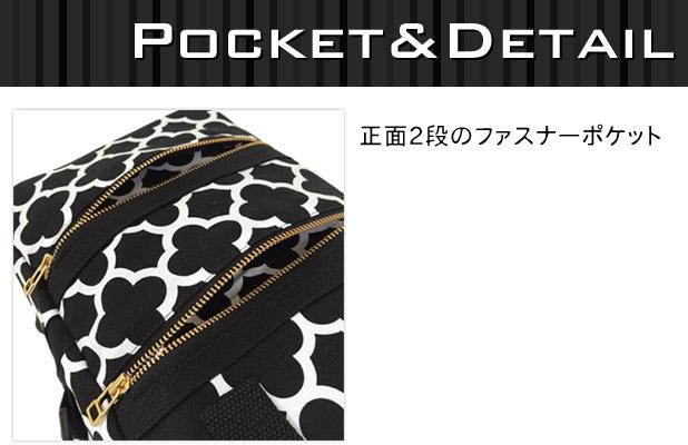 ■正面2段のファスナーポケット