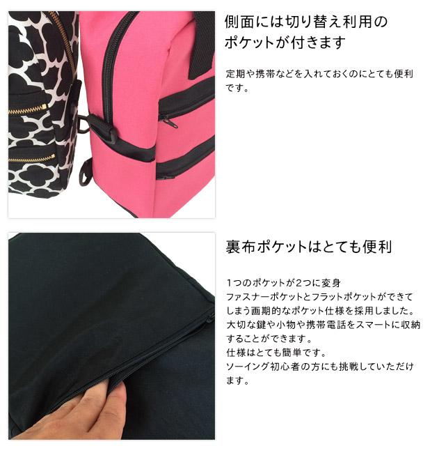 ■側面には切り替え利用のポケットが付きます。 定期や携帯などを入れておくのにとても便利です。