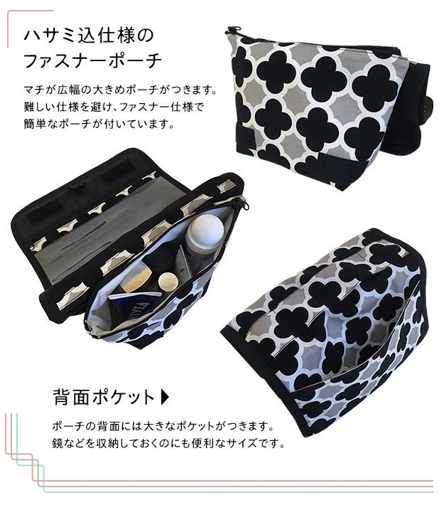ハサミ込仕様のファスナーポーチ:マチが広幅のおおきめポーチがつきます。難しい仕様を避け、ファスナー仕様で簡単なポーチが付いています。 背面ポケット:ポーチの背面には大きなポケットがつきます。鏡などを収納しておくのにも便利なサイズです。