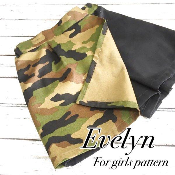 画像1: MMK-72 Evelyn(エヴリン)ラップキュロットパンツ型紙(キッズ・レディース・子供服・型紙 ) (1)
