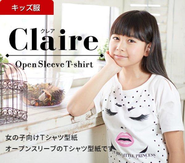 画像1: MMK-69 Claireクレア オフショルダー風ラグランTシャツ型紙(キッズ・レディース・子供服・型紙 ) (1)