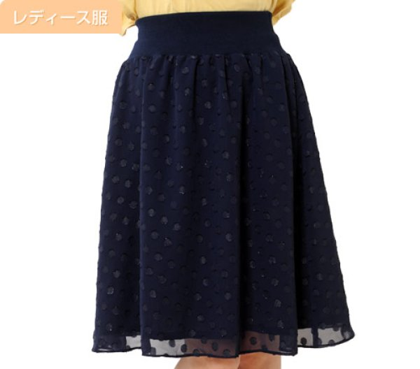 画像1: ギャザースカート(50cm/60cm/75cm/90cm)4丈セット  (1)