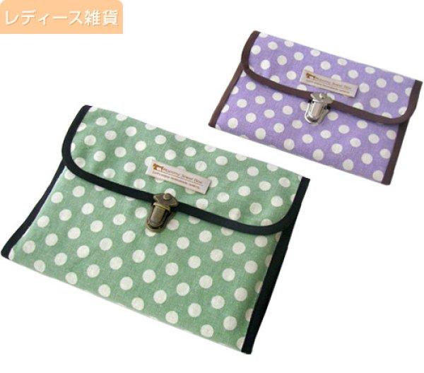 画像1: マルチケース(カード/通帳/母子手帳ケース) (1)