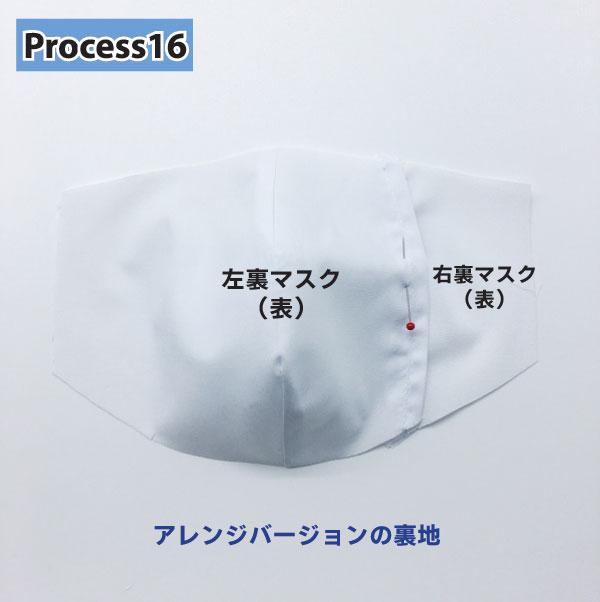 マスク 型紙 ダーツ